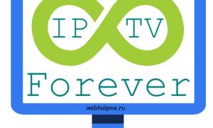 IPTV плейлист HD каналов 2018 в формате m3u — где найти и как скачать?