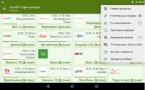 Где брать российские плейлисты для IPTV на Андроид бесплатно — полезные ссылки