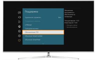 Как прошить телевизор Смарт ТВ: выбор прошивки и основные правила