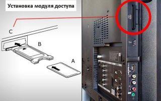 Настройка приставки IPTV и CAM ТВ модуля для цифрового ТВ от МТС — обзор плюсов и минусов