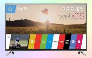 WebOS — что это такое в телевизорах LG Smart TV