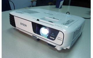 Проектор epson — характеристики модельного ряда