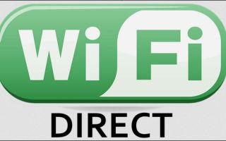 Wi-Fi Miracast адаптер для LG и Samsung Smart TV от Prestigio: как применяется технология, включается и настраивается