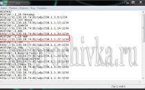 Как установить плейлист каналов M3U в IPTV на телевизоре — подробное руководство