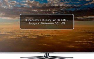 Как обновить каналы Триколор ТВ самостоятельно: пошаговое руководство к действию и причины происходящих ошибок
