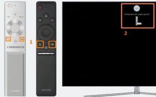 Пульт Самсунг смарт ТВ — как разобрать и настроить