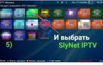 Настройка ForkPlayer на Smart TV — инструкция по установке DNS и обзор ошибок