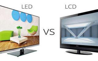 Что лучше LED или ЖК (LED) — какой телевизор выбрать и в чем преимущества технологий, мнение эксперта