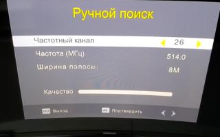 Как настроить каналы на телевизоре lg — цифровой и аналоговый