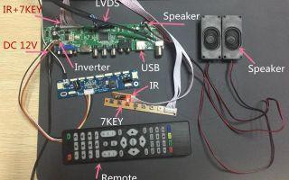 ТВ тюнер для монитора — подключение и настройка Выбор ТВ-тюнера для монитора