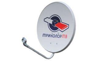 Нет сигнала антенны Триколор ТВ: возможные причины неполадок и способы их решения