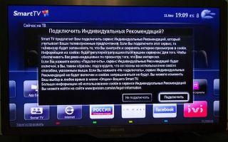 Филипс Смарт ТВ — как подключить самостоятельно