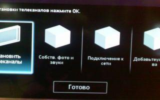 Подробная инструкция по настройке цифровых каналов на телевизоре Philips для новичков