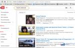 YouTube на LG и Samsung Smart TV — обзор нескольких популярных способов установки