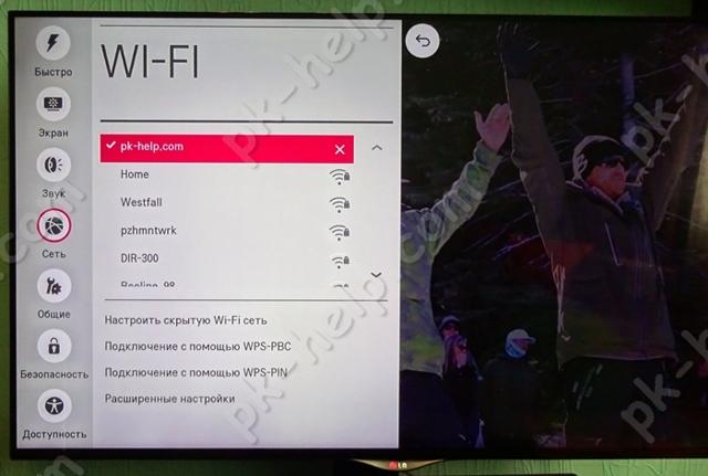 Где найти пин код wps телевизора LG