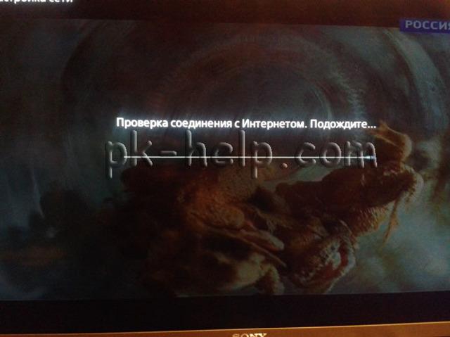 Forkplayer для Sony Bravia smart TV - установка и настройка