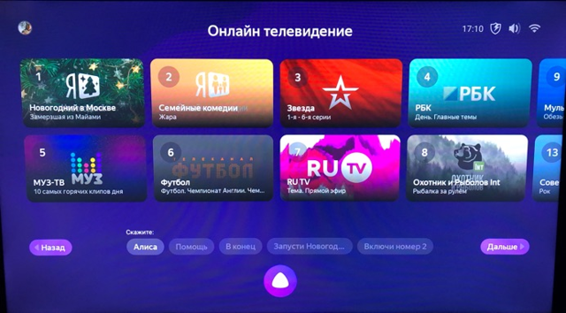 Как обновить Яндекс браузер на телевизоре