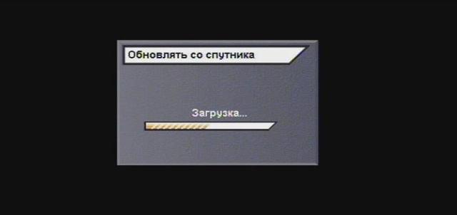Триколор ТВ - обновление ПО приемника GS 8306