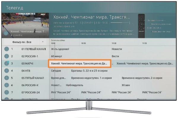 Как записать видео с телевизора на компьютер?
