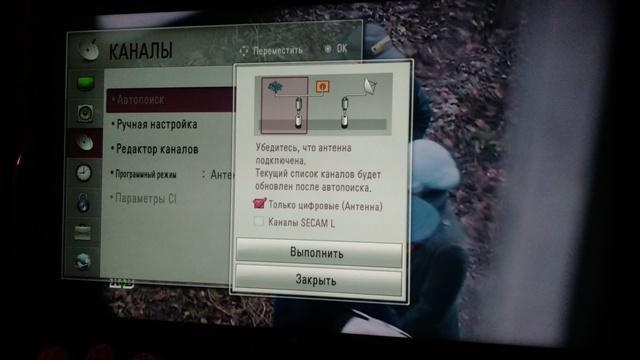 Как настроить цифровые каналы на телевизоре LG для новичков