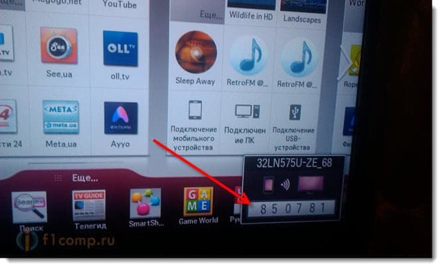 Наклейка Tag on на LG smart TV - как пользоваться и что это такое