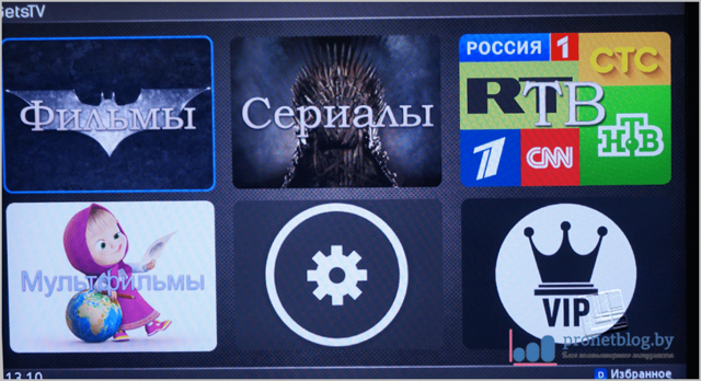 Установка виджетов на Samsung smart TV (ip адреса)