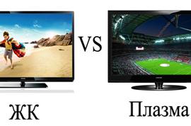 Чем отличается плазма от ЖК телевизоров - какая разница между ними