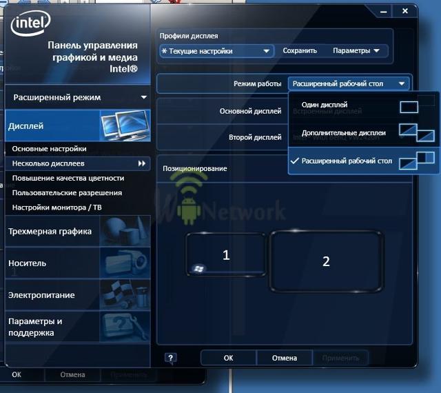 Технология intel widi - подключение беспроводного дисплея к гаджетам
