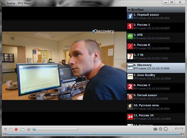 Настройка приставки IPTV beeline для новичков