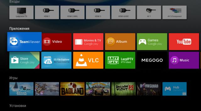 Бесплатные фильмы онлайн для Смарт ТВ LG и Samsung