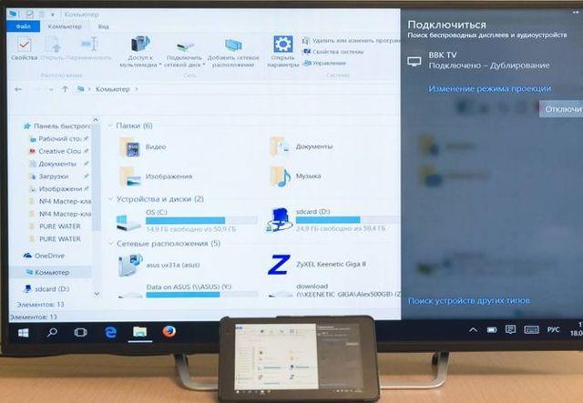 Как пользоваться WIFI direct на ноутбуке, поддержка и технология