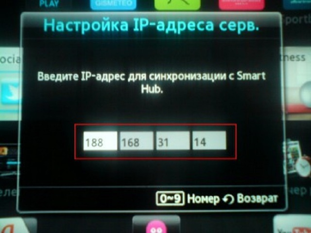 Nstreamlmod для Samsung smart TV - установка виджета