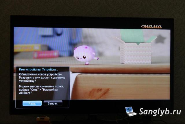 Youtube на LG и Samsung smart TV, обзор приложения