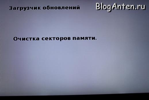 Обновление ПО Триколор ТВ GS 8304