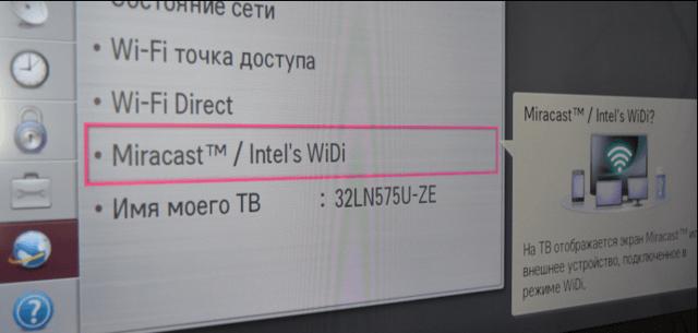 WIFI miracast адаптер для LG и Samsung smart TV от prestigio
