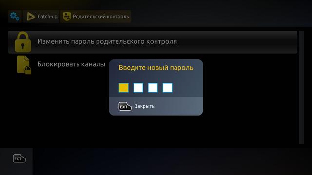 Как разблокировать телевизор LG, если забыли пароль