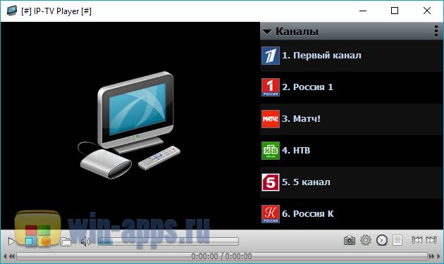 IPTV плейлисты - скачать бесплатно для ТВ и ПК