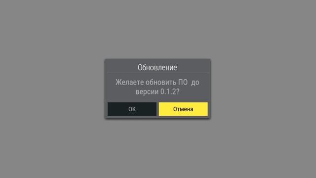 Триколор ТВ - обновление программного обеспечения
