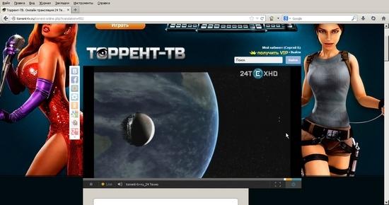 Тучка ТВ - онлайн телевидение через торрент стрим
