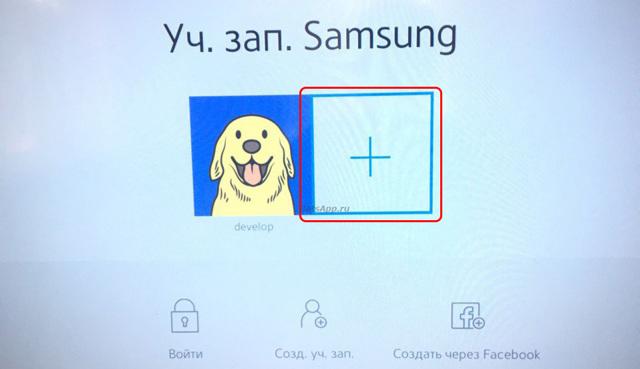Как скачать и установить Wifire TV на телевизор Samsung?