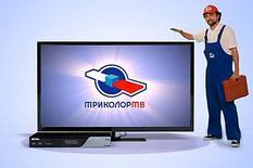 Как обновить каналы Триколор ТВ самостоятельно?