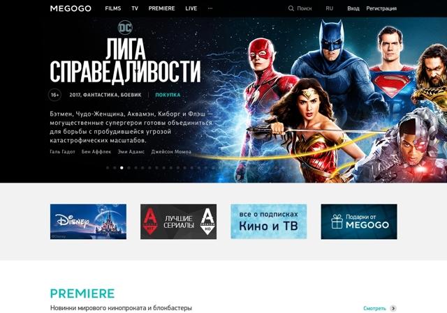 Домашние онлайн кинотеатры через интернет для Смарт ТВ