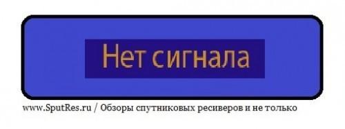 Ремонт ресиверов Триколор ТВ - неисправности и их устранение