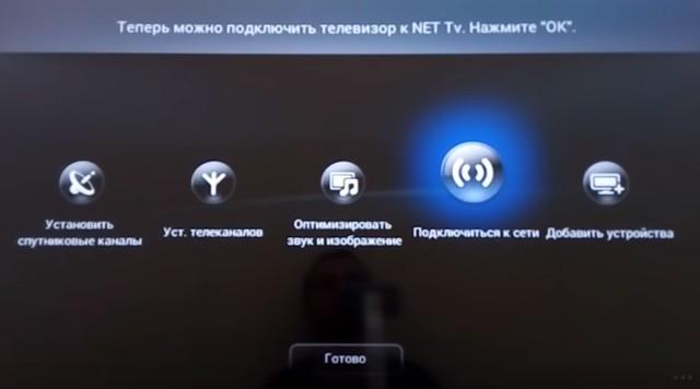 Филипс Смарт ТВ - как подключить самостоятельно