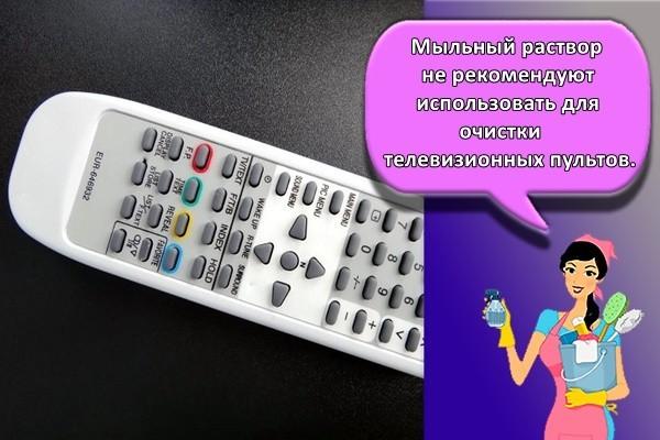 Как почистить пульт от телевизора самому - сборка