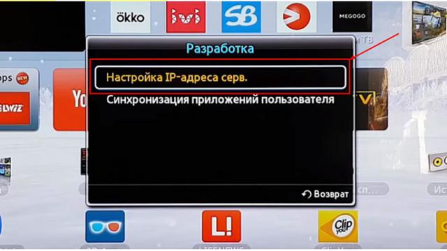 forkplayer для samsung smart tv - установка и настройка