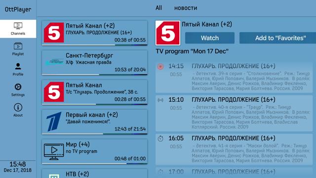 Медиаплеер apple tv 4k 32gb - обзор и характеристики агрегата