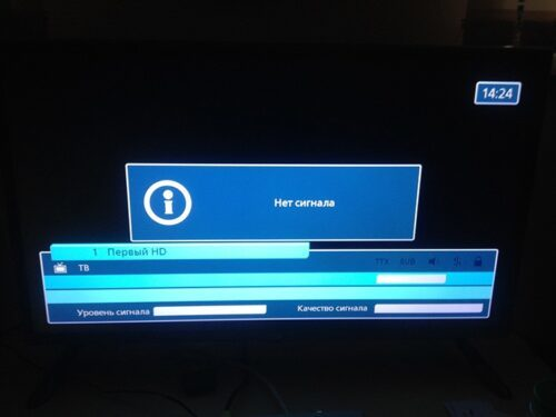 Как настроить ресивер Триколор ТВ самостоятельно - пошаговая инструкция