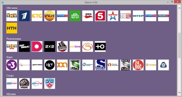 iptv на телевизоре: подключаем и смотрим ТВ каналы бесплатно