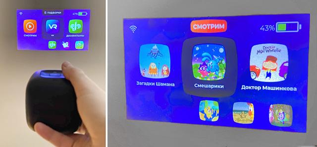 Проектор кубик cinemood - обзор, характеристики устройства и отзывы владельцев